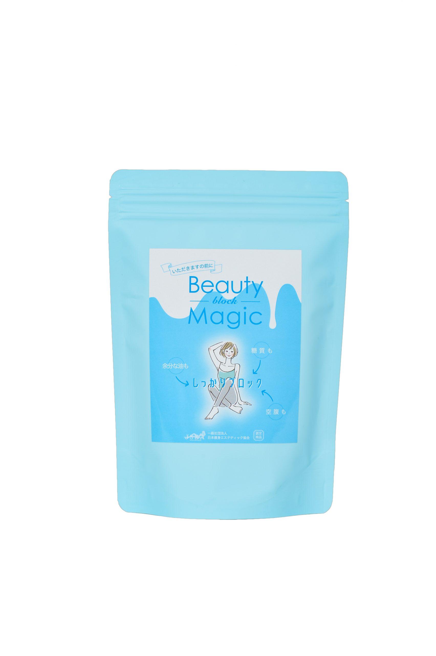 Beauty Magic (block)</br>ビューティーマジック</br>ブロック(32本)